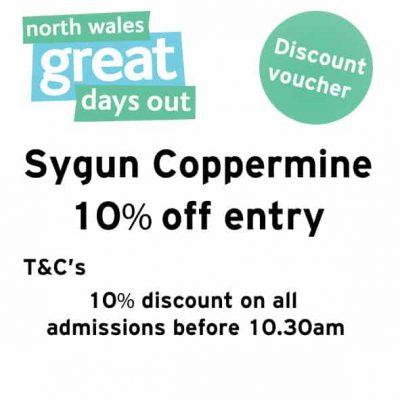 Sygun Coppermine Discount Voucher